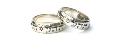 Jewelry Rings at Nature's Alternatives