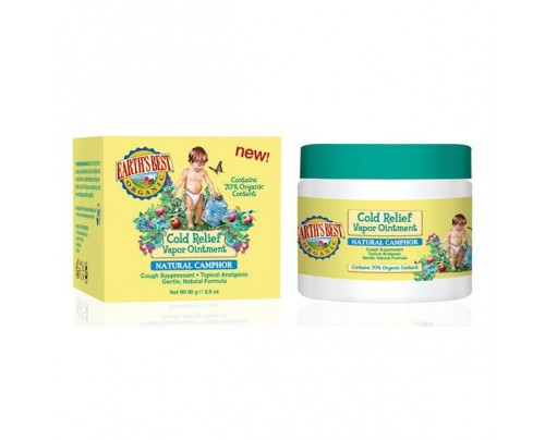 Earth's Best Cold Relief Vapor Ointment 2.8oz.