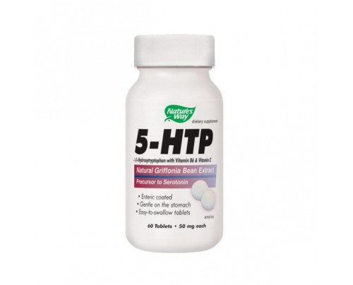 Nature's Way 5-HTP 50mg 60 Tablets