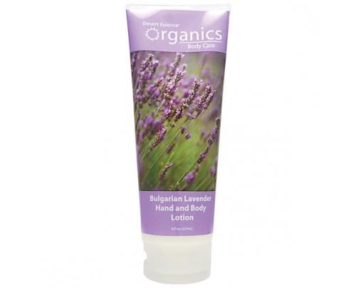 Desert Essence Bulgarian Lavender Hand & Body Lotion 8oz.