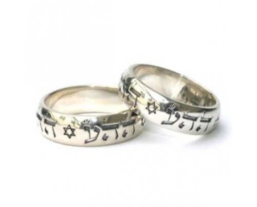 """Earth Solutions Wedding Bands, Jewish Mysticism - Kabbalah """"Love"""" - Sterling Silver"""