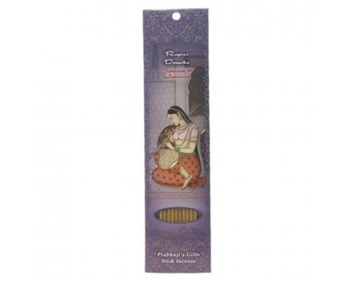 Prabhuji's Gifts Stick Incense Ragini Deepika Vivacity Tuberose & Jasmine 10 Sticks