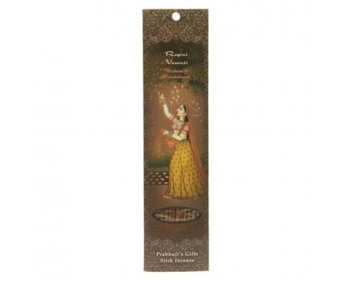 Prabhuji's Gifts Stick Incense Ragini Vasanti Harmony Firdous & Sandalwood 10 Sticks