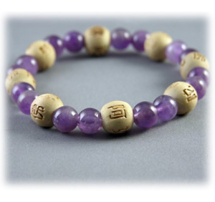 Lucky Karma Beads Karmalogy Amethyst - Good Health / Inner Strength Bracelet