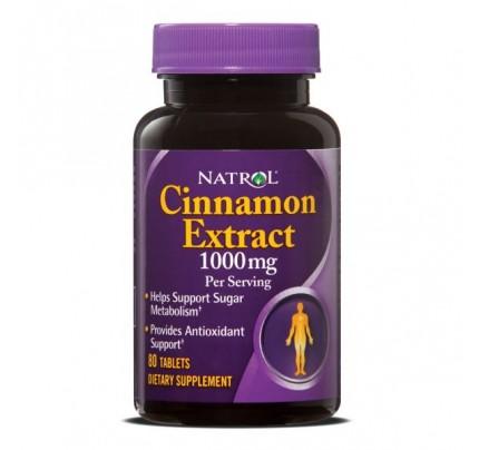Cinnamon Extract 500mg 80 Tablets
