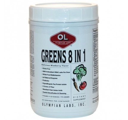Green Protein 8 in 1  - 50 Servings 775 Grams