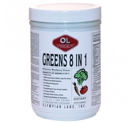 Green Protein 8 in 1 - 25 Servings 388 Grams