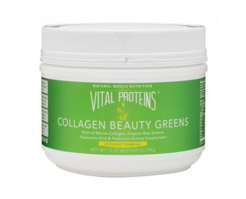 Vital Proteins Collagen Beauty Greens Grass-Fed Pasture-Raised Vanilla Coconut 10.37 oz.