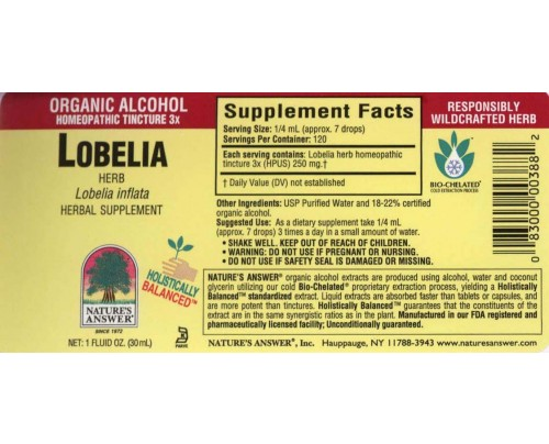 Nature's Answer Lobelia Inflata Herb Extract 1 fl. oz.