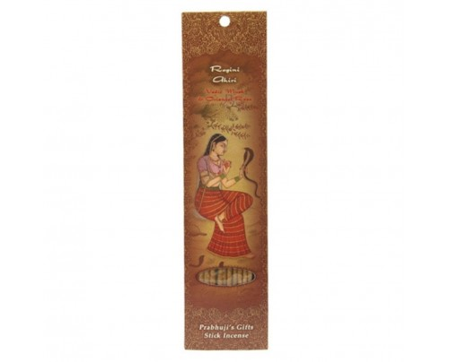 Prabhuji's Gifts Stick Incense Ragini Ahiri Prayfulness Vedic Musk & Oriental Rose 10 Sticks